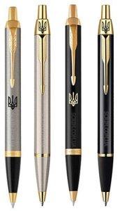 сувенирная продукция с логотипом - ручки паркер с трезубцем_главная