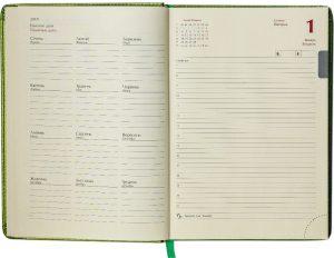 Ежедневники датированный блок на складе кремовая бумага