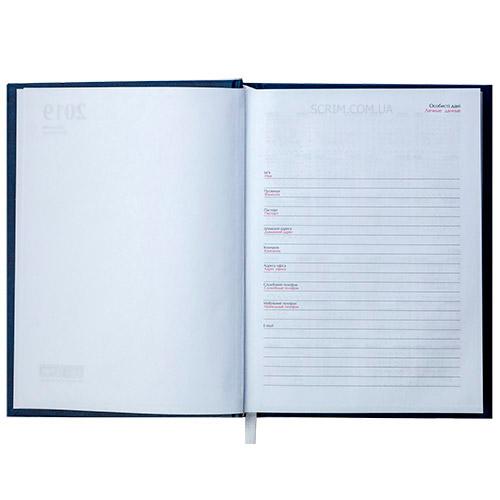 Щоденники BM недатований білий блок