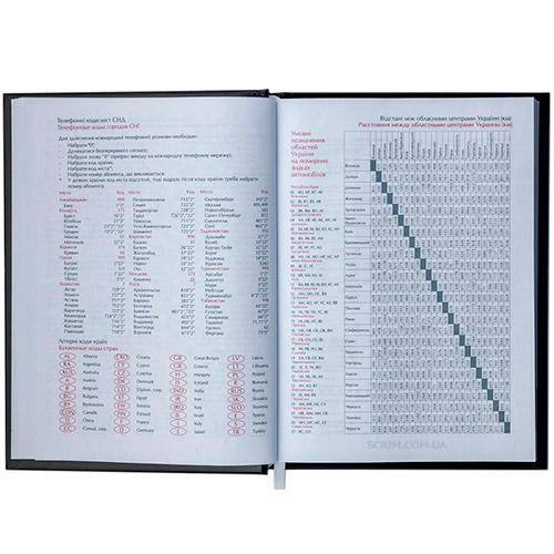 Щоденники BM недатований білий блок 3