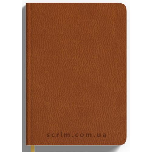 Щоденники Lianna коричневі під замовлення