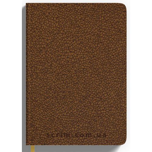 Щоденники Mirana коричневі з логотипом