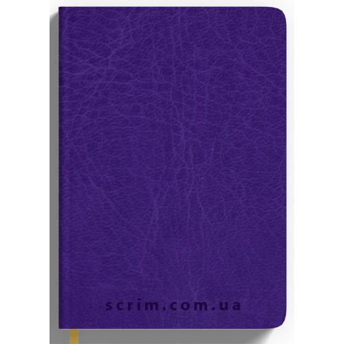 Щоденники Viata фіолетові брендовані