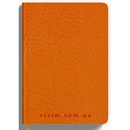 Щоденники Viata помаранчеві брендовані