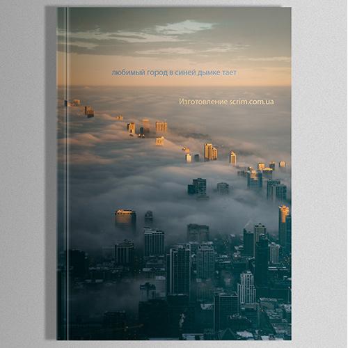 Друк каталогів продукції - місто