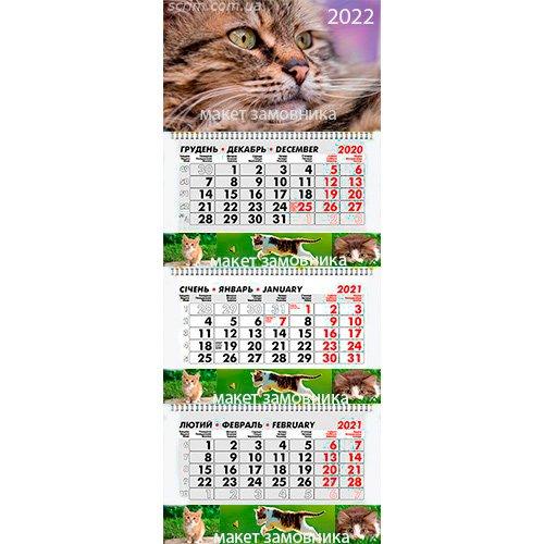 квартальні календарі Еліт з логотипом