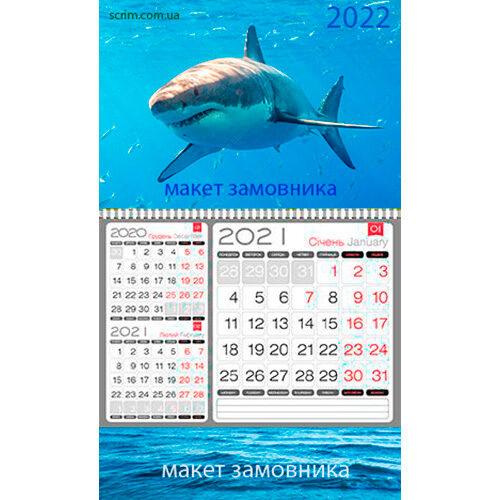 квартальні календарі 3в1 з підкладкою з логотипом