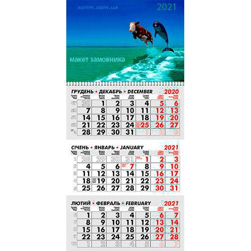 квартальні календарі Економ з логотипом
