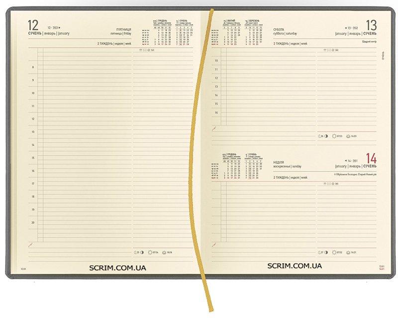 Ежедневники А4 датированные Vester