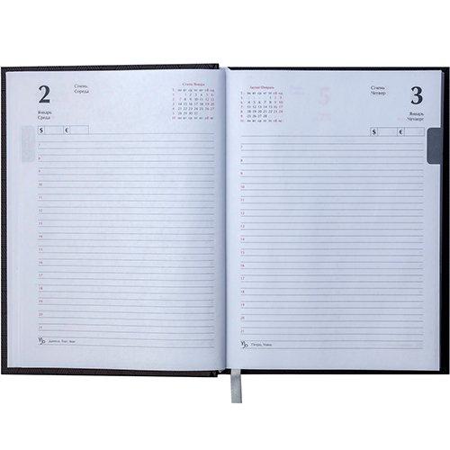 Ежедневники BM датированный белый блок