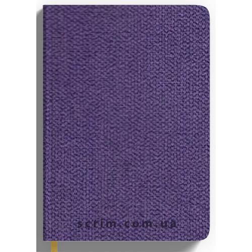 Ежедневники датированные Cambee фиолетовые с логотипом
