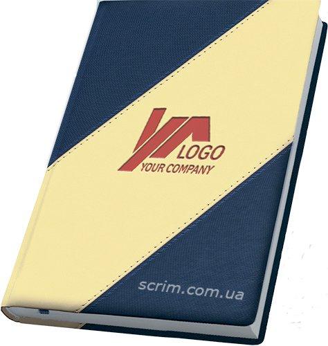 Ежедневники фирменные с логотипом на обложке