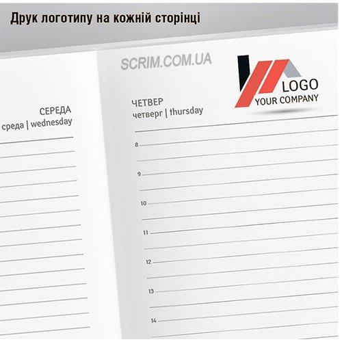 Ежедневники фирменные с логотипом на страницах