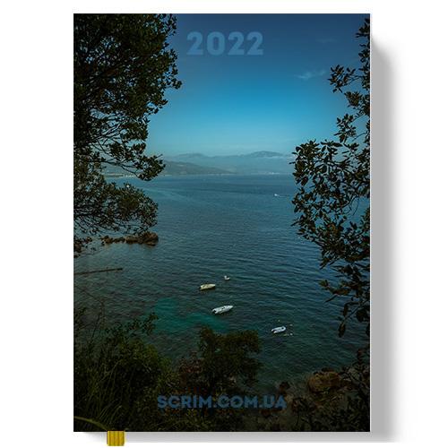 Ежедневники фирменные с полноцветной обложкой Boat 2022