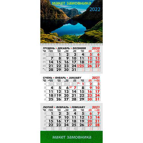 календарі квартальні економ ультра з логотипом