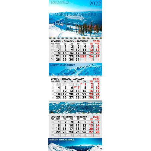 квартальні календарі Стандарт-плюс з логотипом