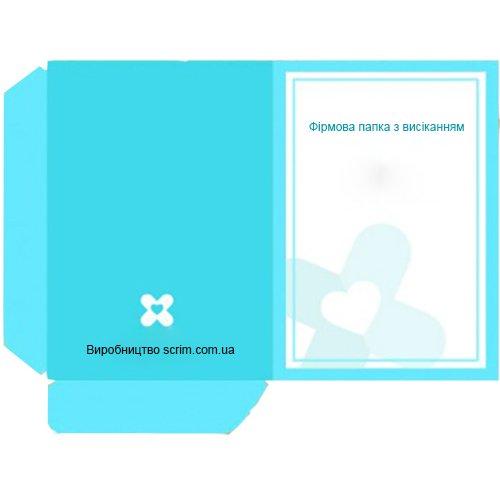 Фірмові папки з висічкою формату А4 з логотипом