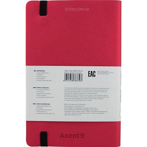 Записные книжки Софт А5-, цвет красный фото 2