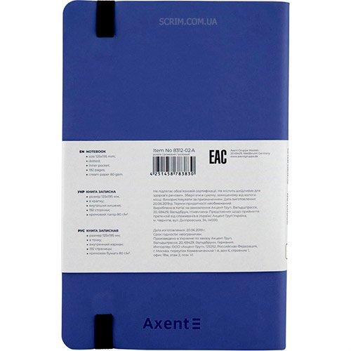 Записные книжки Софт А5-, цвет синий фото 2