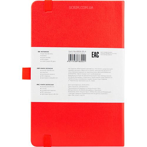 записные книжки PNL, цвет красный фото 2