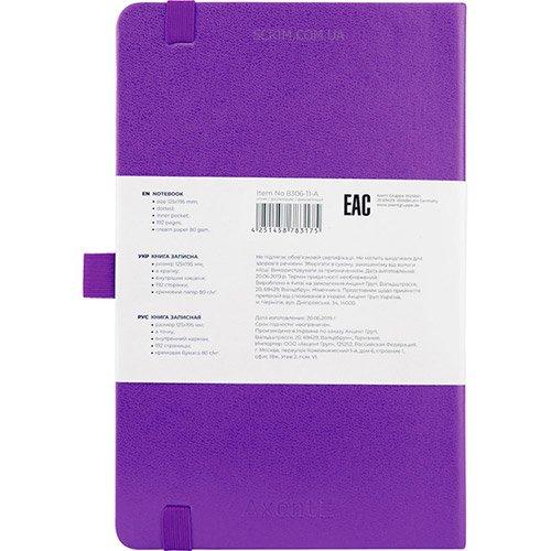 записные книжки PNL, цвет фиолетовый фото 2