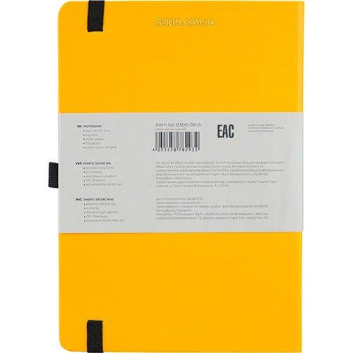 Записные книжки Partner Прима А5, цвет желтый, фото 2