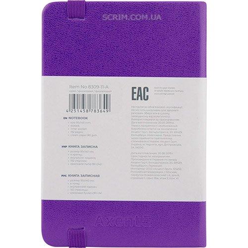 Записные книжки Партнер А6-, цвет фиолетовый фото 2