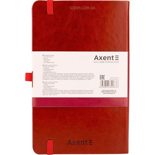 Записные книжки Partner Люкс А5, цвет бордовый, фото 2