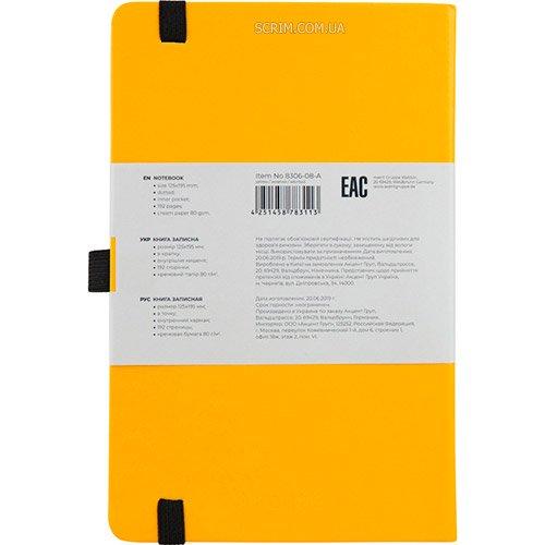 записные книжки PNL, цвет желтый фото 2