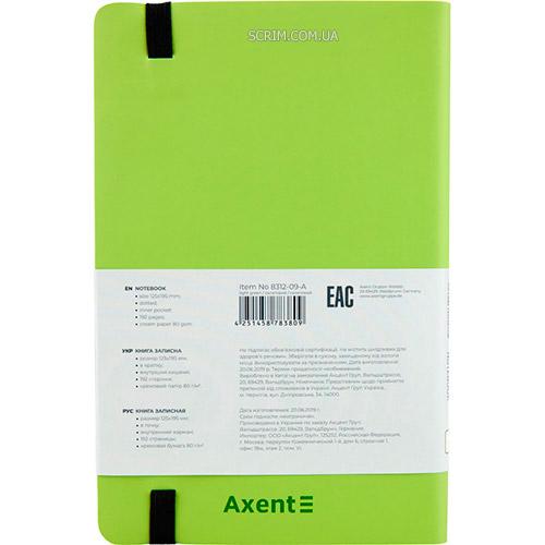 Записные книжки Софт А5-, цвет ярко-зеленый фото 2