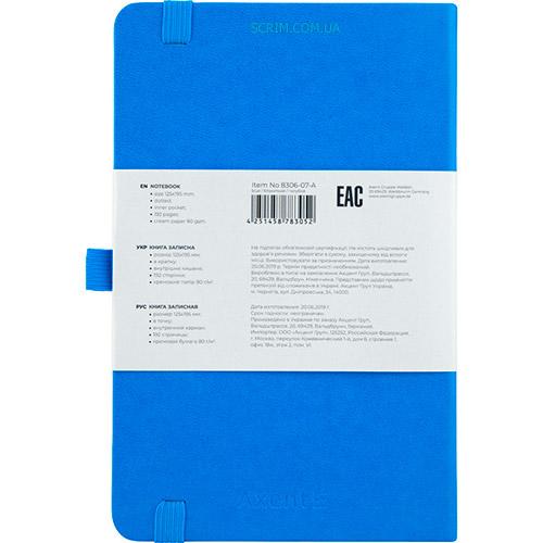 записные книжки PNL, цвет голубой фото 2