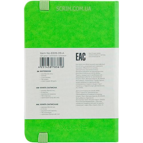 Записные книжки Партнер А6-, цвет ярко-зеленый фото 2
