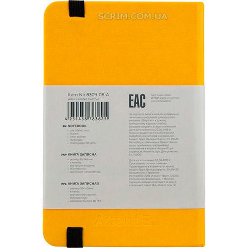 Записные книжки Партнер А6-, цвет желтый фото 2